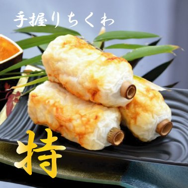 imagetokujou